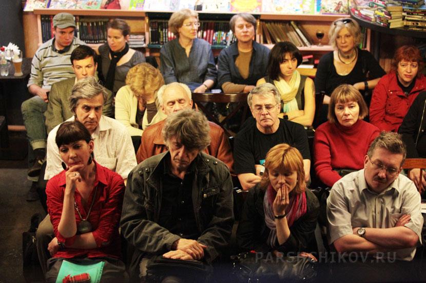 Критики Юлия Рахаева и Илья Кукулин