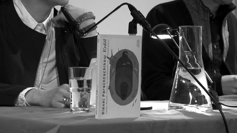 """Книга стихов Алексея Парщикова – Erdoel (""""Нефть"""") в немецком переводе - 2"""