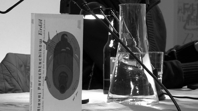"""Книга стихов Алексея Парщикова – Erdoel (""""Нефть"""") в немецком переводе - 1"""
