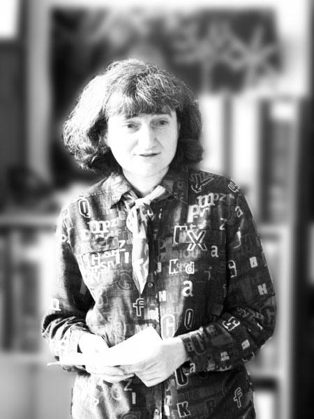 Кристина Зейтунян-Белоус