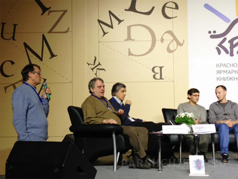 Поэт Иван Жданов выступил в дебатах