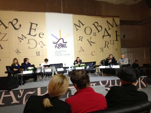 Конференция о творческом наследии Аркадия Драгомощенко